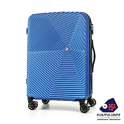 Kamiliant卡米龍 25吋Kami360放射耐刮四輪硬殼TSA行李箱(天空藍)