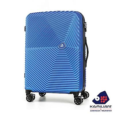 Kamiliant卡米龍 29吋Kami360放射耐刮四輪硬殼TSA行李箱(天空藍)