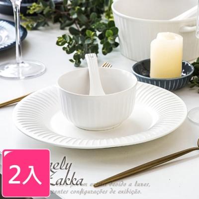 Homely Zakka 北歐創意輕奢風立體豎條紋陶瓷餐具_圓形飯碗x2件組(珍珠白)