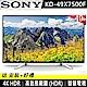 SONY 49吋 4K HDR液晶電視 KD-49X7500F product thumbnail 2