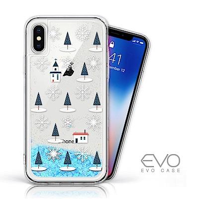 EVO CASE iPhone X/Xs 耶誕特輯藍色閃粉亮片流沙手機軟殼 - 雪國小屋