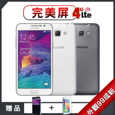 【福利品】Samsung Galaxy Grand Max 玩美奇機 智慧型手機