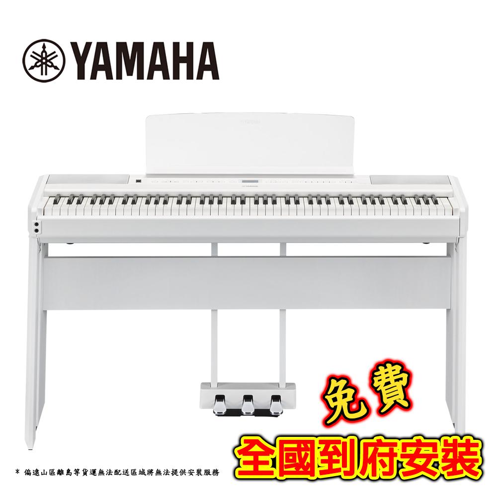 [無卡分期-12期] YAMAHA P515 WH 木質琴鍵電鋼琴 旗艦機種 典雅白色