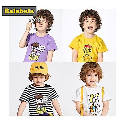 Balabala巴拉巴拉-卡通俏皮造型短袖T恤-男(3色)