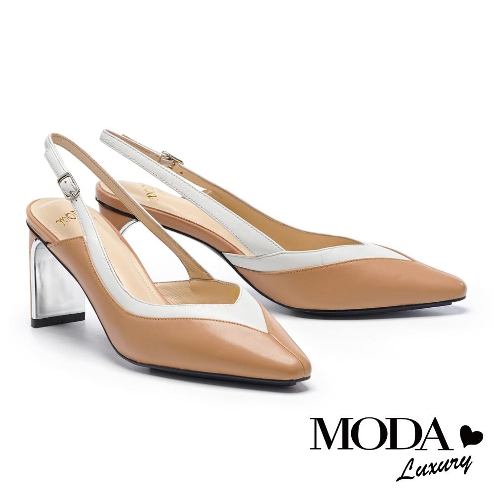 高跟鞋 MODA Luxury 摩登雙色流線型羊皮小方頭高跟鞋-杏