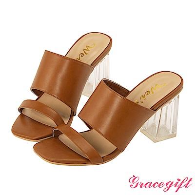 Grace gift X Wei-聯名素面寬帶透明高跟涼鞋 棕