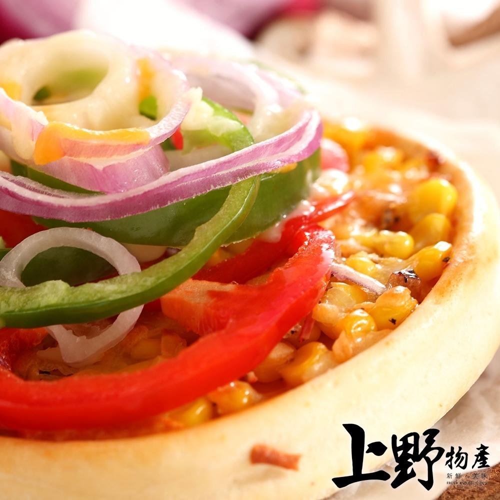 (任選999免運)【上野物產】五吋牽絲素食圓披薩(120g±10%/片) x1片(年菜預購)