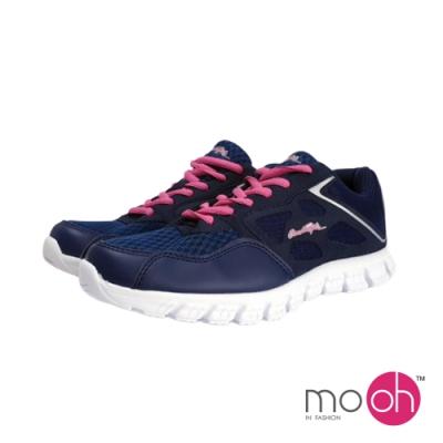 mo.oh 超輕量拚色網布休閒慢跑鞋-深藍色