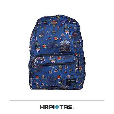 日本HAPI+TAS 摺疊後背包 藍色旋轉木馬
