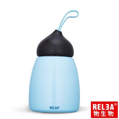 RELEA 物生物 好時可可304不鏽鋼保冷保溫杯260ml(天空藍)