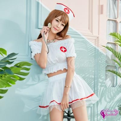 Sexy Cynthia 角色扮演 潔白平口荷葉肩短版澎裙套裝三件式護士角色服-白F