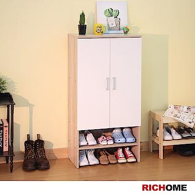 RICHOME查爾斯雙門時尚鞋櫃