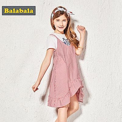 Balabala巴拉巴拉-兩件式條紋肩帶造型波浪小洋裝-女(2色)