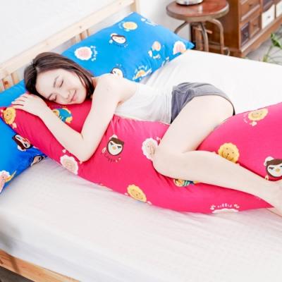 奶油獅 同樂會純棉-讓你抱抱等身夾腿長形枕-雙人枕50x150cm(莓果紅)