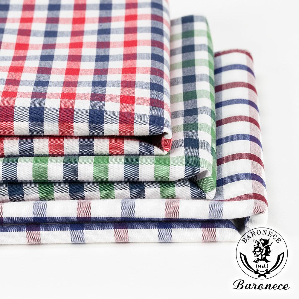 BARONECE 100%棉質口袋手帕(617605-04)