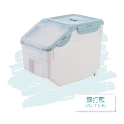 【FL生活+】全密封防蟲防潮儲米桶-10公斤(YG-016)