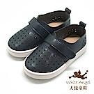 天使童鞋 日式菱形洞洞休閒鞋(小童)F5021-09 藍