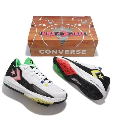 Converse 籃球鞋 All Star BB Jet 張宗憲 男鞋 NBA JAM 街機遊戲 低筒 白 多 171634C