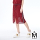 麥雪爾 MA蕾絲鏤空織帶鬆緊抽繩裙 product thumbnail 1