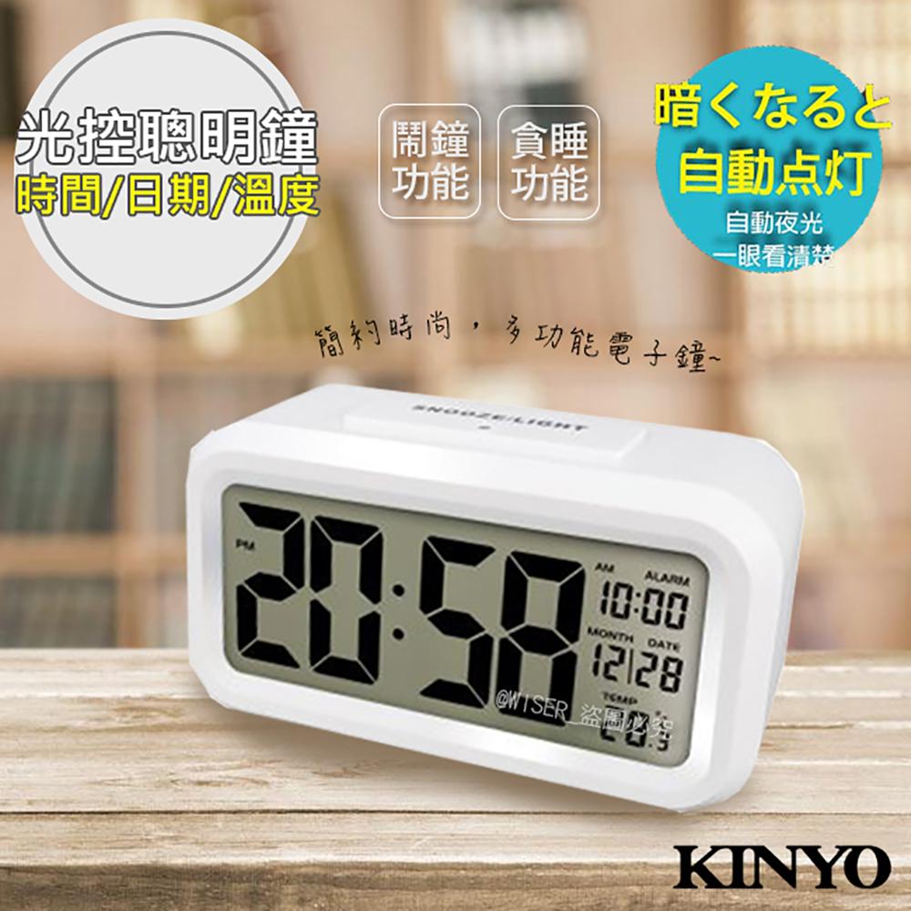 NAKAY 中型數字光控電子鐘/鬧鐘(TD-331)-白色(夜間自動背光)