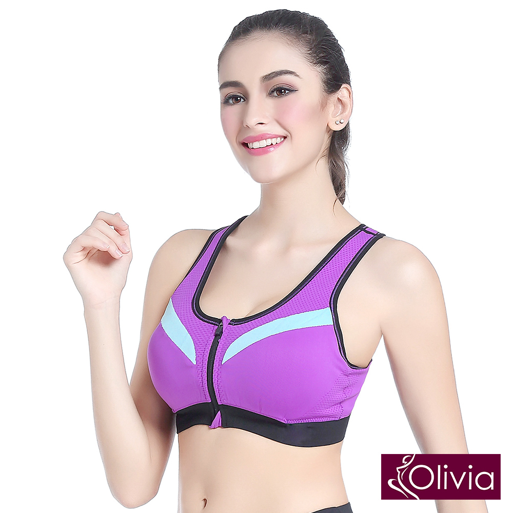 Olivia 無鋼圈防震聚攏撞色BRA運動內衣-拉鍊款-紫色