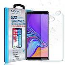 MONIA Samsung Galaxy A7 (2018)日本頂級疏水疏油9H鋼化玻璃膜