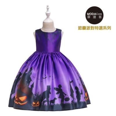 摩達客 萬聖派對變裝 兒童優雅萬聖紫色南瓜小禮服洋裝