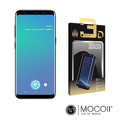 Mocoll - 3D 9H 鋼化玻璃膜 - 三星 S8+ 專用 ( 黑色 )