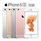 【福利品】Apple iPhone 6S 32G智慧手機