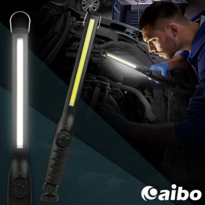 USB充電 360度可調光 LED COB磁吸式工作檢修燈(LI-30)