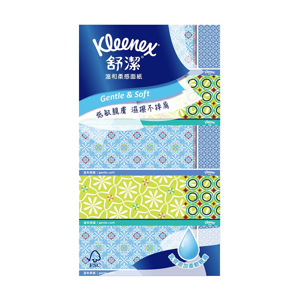 舒潔溫和柔感盒裝面紙160抽(5盒/串)