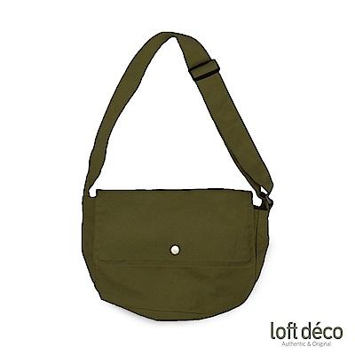 Loft Deco | ArmyGreen | 純色報童包