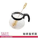 SANRA咖啡壺杯刷