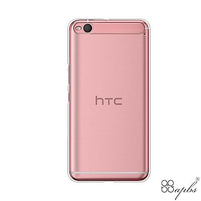 HTC One X9 晶透輕薄硬式手機殼