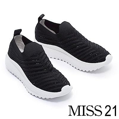 休閒鞋 MISS 21 精緻奢華潮流水鑽飛織厚底休閒鞋-黑
