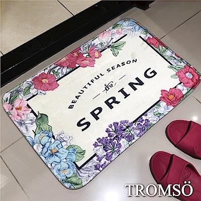 TROMSO簡單生活超柔軟舒適地墊-M63春日花園