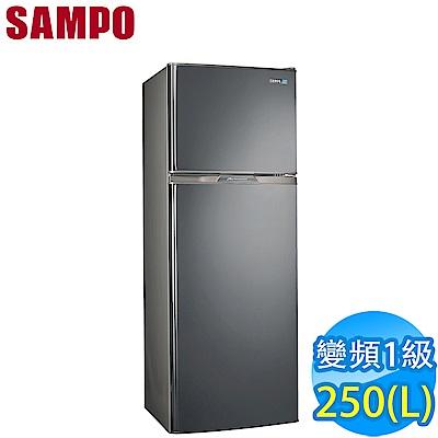 SAMPO聲寶 250L <b>1</b>級變頻<b>2</b>門電冰箱 SR-A25D(S3) 不鏽鋼