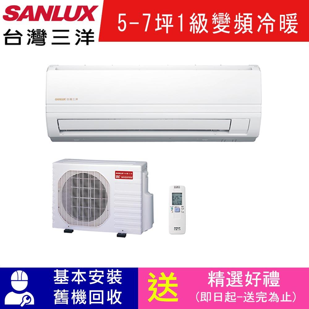 台灣三洋 5-7坪 1級變頻冷暖冷氣 SAE-36VH7/SAC-36VH7