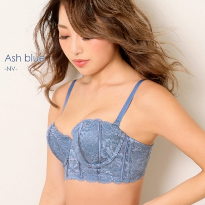 aimerfeel 高脇邊加長版無肩帶半罩杯內衣-灰藍色-667112-NV