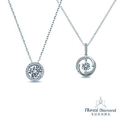 Alesai 艾尼希亞鑽石 1克拉 F/SI1 18K 鑽石項鍊 (2選1)