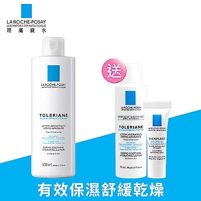 理膚寶水 多容安舒緩保濕化妝水400ml組