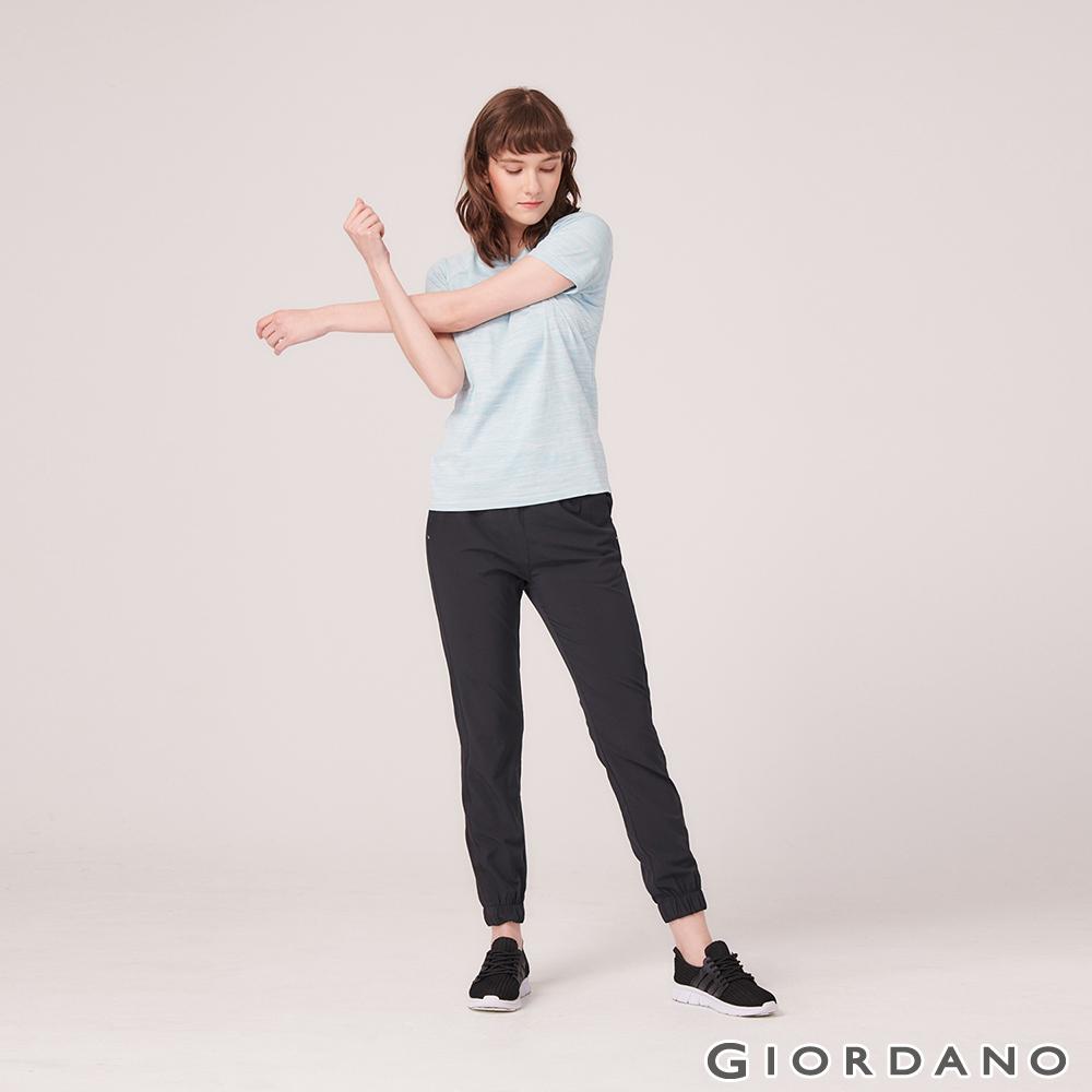 GIORDANO 女裝3M抗污透氣彈性運動休閒束口褲-19 標誌黑 @ Y!購物