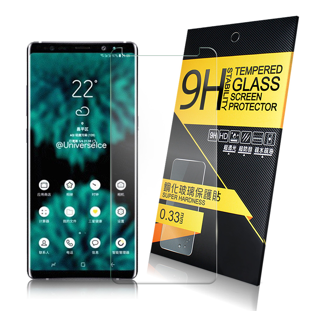 NISDA for Samsung Galaxy Note 9 鋼化玻璃螢幕保護貼-非滿版