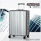 Samsonite美國旅行者 28吋 FRASER 行李箱 大容量 鋁框 TI3(星辰銀)