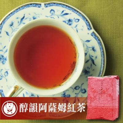 【台灣茶人】醇韻阿薩姆紅茶2件組