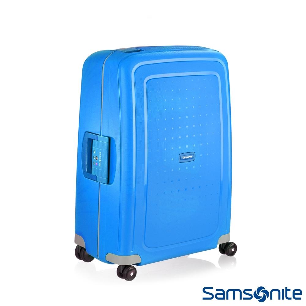 Samsonite 新秀麗 28吋 S'CURE 四輪 PP硬殼TSA扣鎖行李箱(海軍藍)
