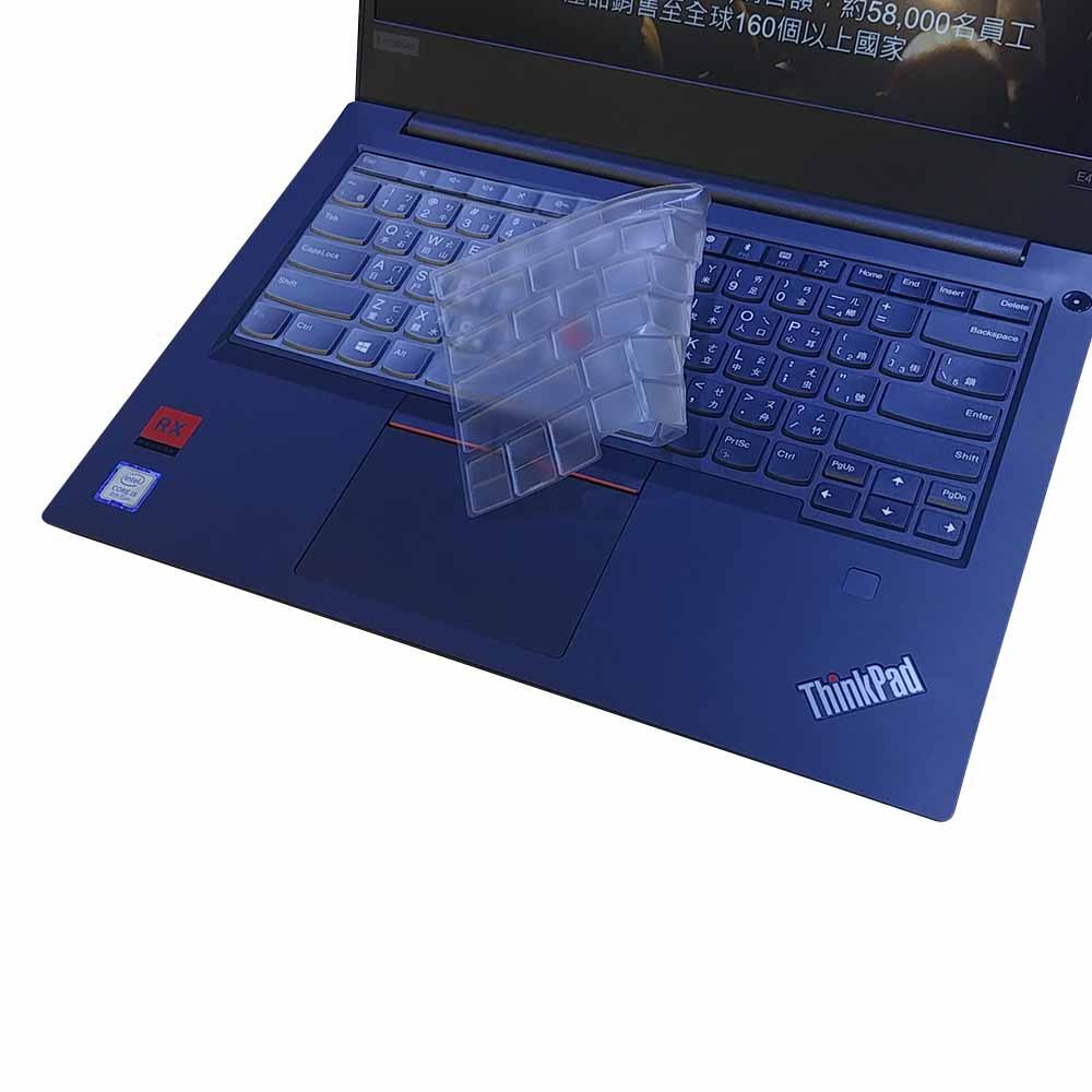 EZstick Lenovo ThinkPad E480 專用 奈米銀TPU鍵盤膜