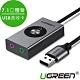 綠聯 7.1立體聲環繞USB音效卡 product thumbnail 1