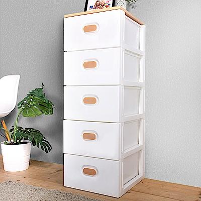 HOUSE 台灣製 木天板-TODAY衣物抽屜式五層收納櫃【台灣製造】-白色