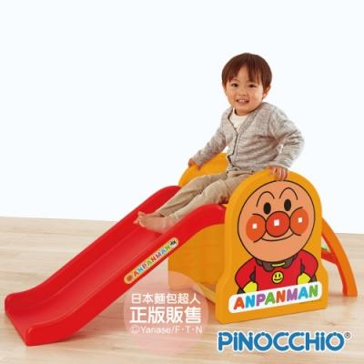 ANPANMAN 麵包超人-麵包超人天才寶貝溜滑梯(2Y+)